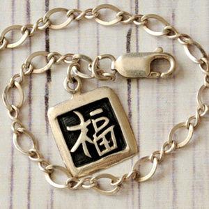 925 sterling silver charm bracelet kanji Japanese